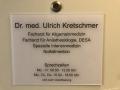 Ulrich Kretschmer, Facharzt für Allgemeinmedizin, Facharzt für Anästhesiologie in Hannover